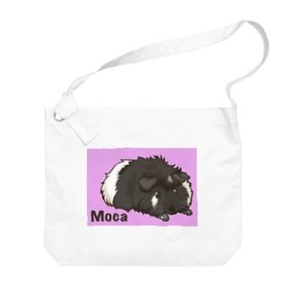 Mocaちゃんグッズ背景有り Big shoulder bags