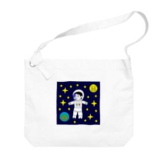 宇宙遊泳するBUTATAKA Big shoulder bags