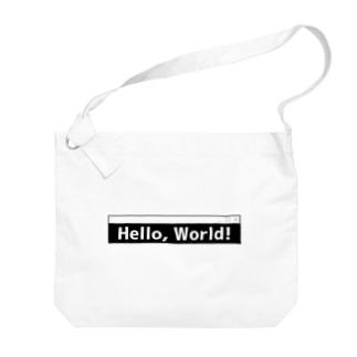 ハローワールド Big shoulder bags
