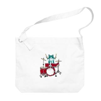 ドラム得意なんだって Big shoulder bags