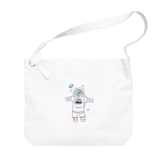 SPACE Big shoulder bags