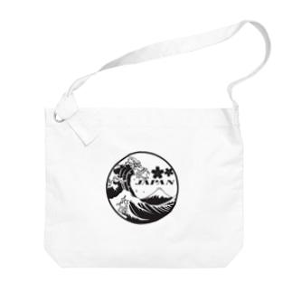 日本富士波JAPAN Big shoulder bags