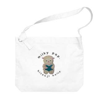 ひつじホリック Big shoulder bags