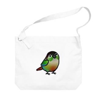 Cody the LovebirdのChubby Bird ホオミドリウロコインコ Big shoulder bags