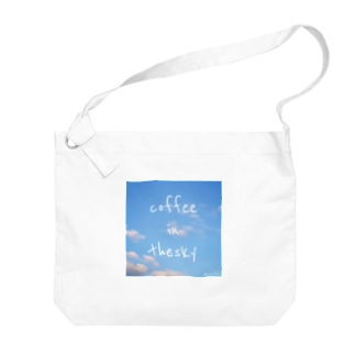 coffee in the sky Big shoulder bags