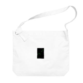ドル円チャート Big shoulder bags