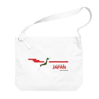 日出ずる国、JAPAN Big shoulder bags
