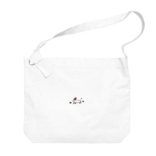 イロハニ堂のイロハニ堂 大ゴロー シリーズ🐑🌷 Big shoulder bags
