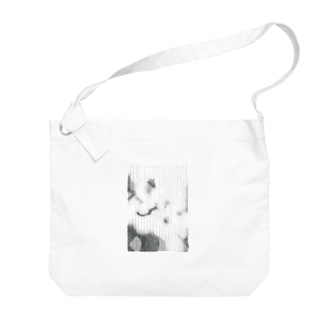 A Weekend In The City Big shoulder bags