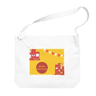BOOK FESTIVAL Big shoulder bags