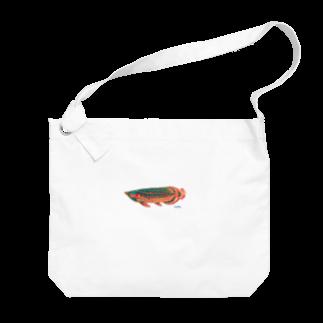 キナッコのキナッコさんちのアジアアロワナ(赤) Big shoulder bags