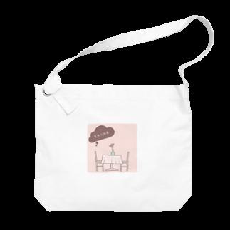 しきおりつづりのI think…… Big shoulder bags