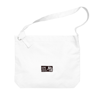 aniまるのaniまる African Elephant / bag Big shoulder bags