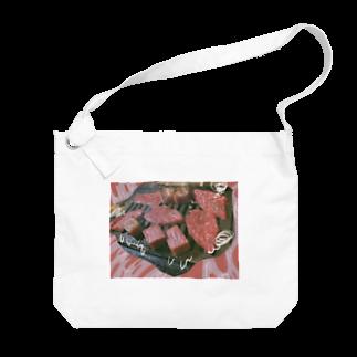 えあー・ぎさうー・ゆーじの焼肉 Big shoulder bags