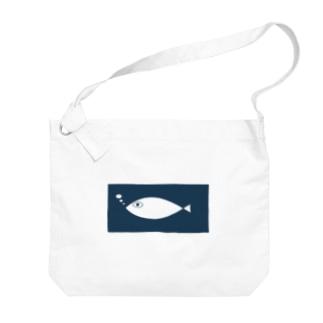 wasabishiiiiのおさかなさん Big shoulder bags