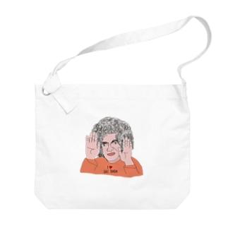 アイ・ラブ・サイババ Big shoulder bags