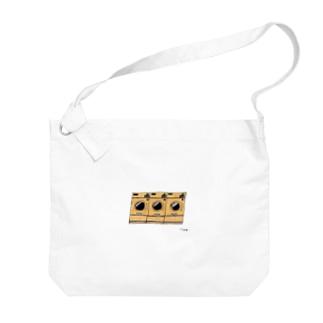 コインランドリー Big shoulder bags