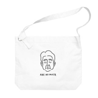 AliviostaのABE NO MASK アベ ノーマスク イラスト Big shoulder bags