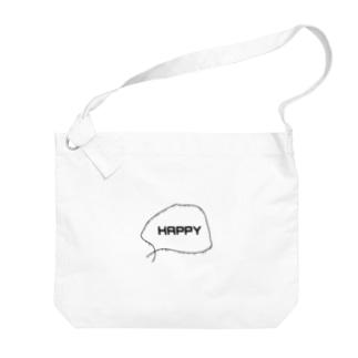 I'm happy Big shoulder bags