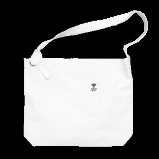 グラフィンの不幸中の幸い?不幸中のWi-Fi CMY 胸ワンポイントロゴ Big shoulder bags