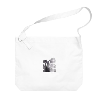 縦幅 Big shoulder bags
