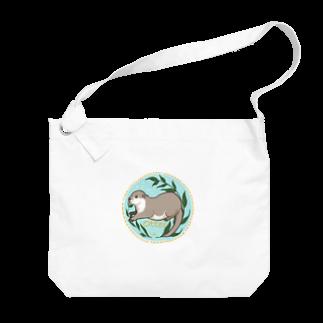 Lichtmuhleのカワウソ Big shoulder bags