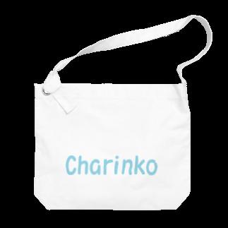 アメリカンベースのチャリンコ Big shoulder bags