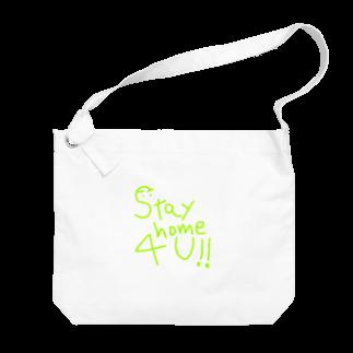 皇月SATSUKIのStay home Big shoulder bags