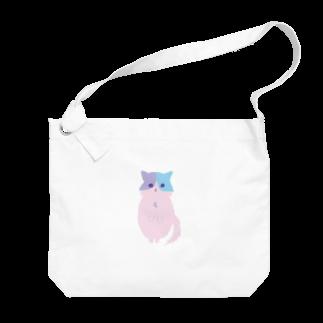 おもち屋さんのおすまし猫(4) Big shoulder bags