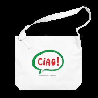 kimuraakihideのCiao Big shoulder bags