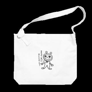由伊つれづれアートの宇宙ネコ Big shoulder bags