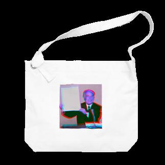 MOGURAのお前の気持ち次第 Big shoulder bags