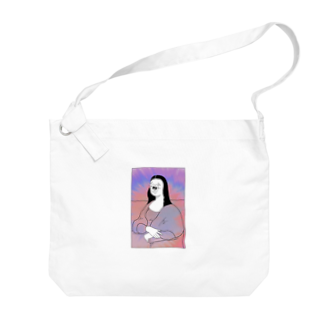 Gary book studio.のtoco Monna Lisa. Big shoulder bags