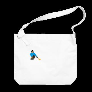MOBのカーリング Big shoulder bags