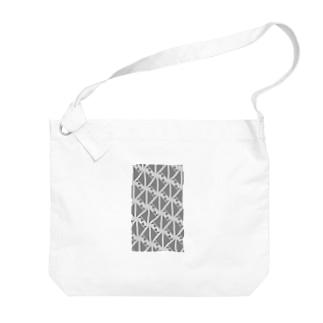サーヴィエ行進曲 燻銀 Big shoulder bags