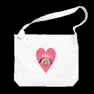 よっしぃのFeli Big shoulder bags