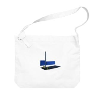 舞台的風景採集#2- タイムマシン Big shoulder bags