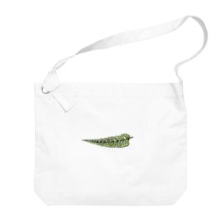 シダ植物 Big shoulder bags