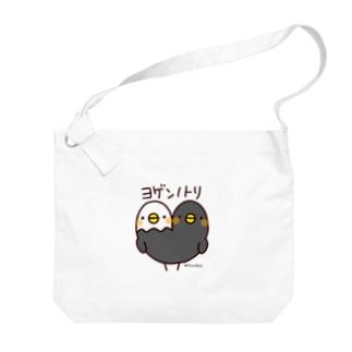ヨゲンノトリ Big shoulder bags