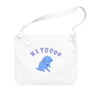 ひよっこ Big shoulder bags