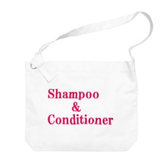 シャンプー コンディショナー Big shoulder bags
