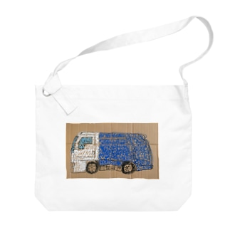 ごみ収集車 Big shoulder bags