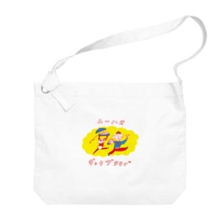 ニーハオ!餃子倶楽部 Big Shoulder Bag