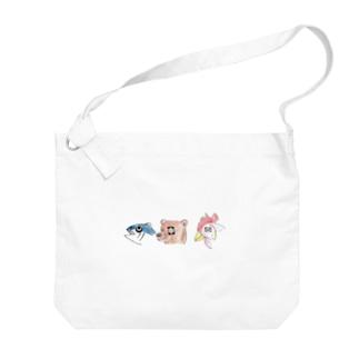 京都のくま愛知のニワトリ沖縄のマグロ Big Shoulder Bag