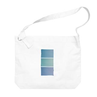 sora01A Big shoulder bags