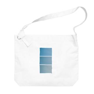 sora01B Big shoulder bags