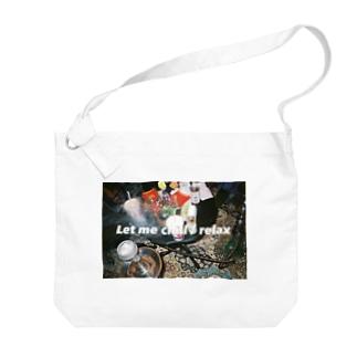 #let_me_chill Big shoulder bags