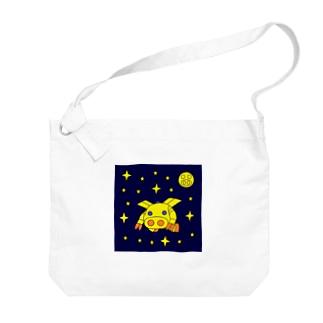 宇宙機動ロボ『ピッグボール宇宙(そら)』 Big shoulder bags