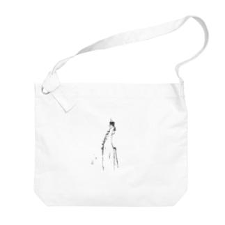 旅立つ少年 Big shoulder bags