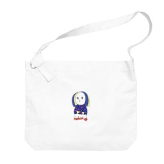 ART LABOのおちょぼ口のアマビエ Big shoulder bags